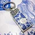 青花瓷钥匙扣