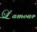 L'amour 愛の戀人氣小店